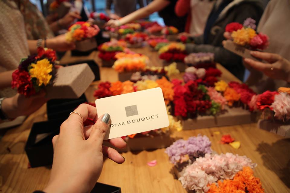 Dear Bouquet